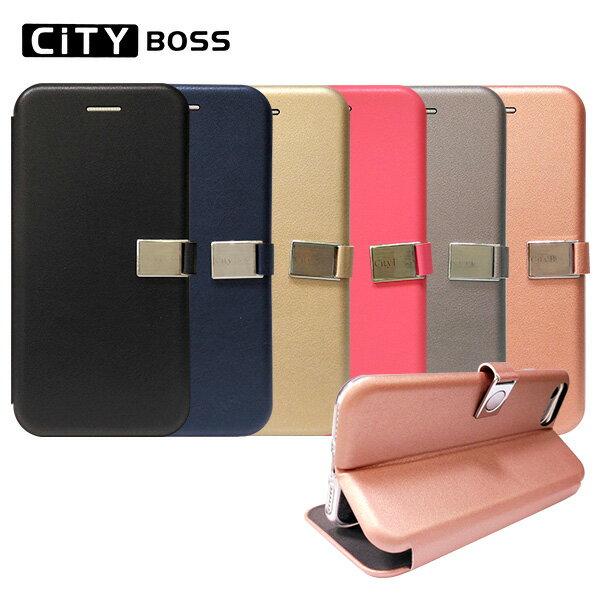 CITY BOSS 360度貝殼全包覆式*4.7吋 iPhone 6/6S I6 I6S 手機套 側掀 皮套/磁扣/側翻/保護套/背蓋/支架/軟殼/手機殼/保護殼/超防摔