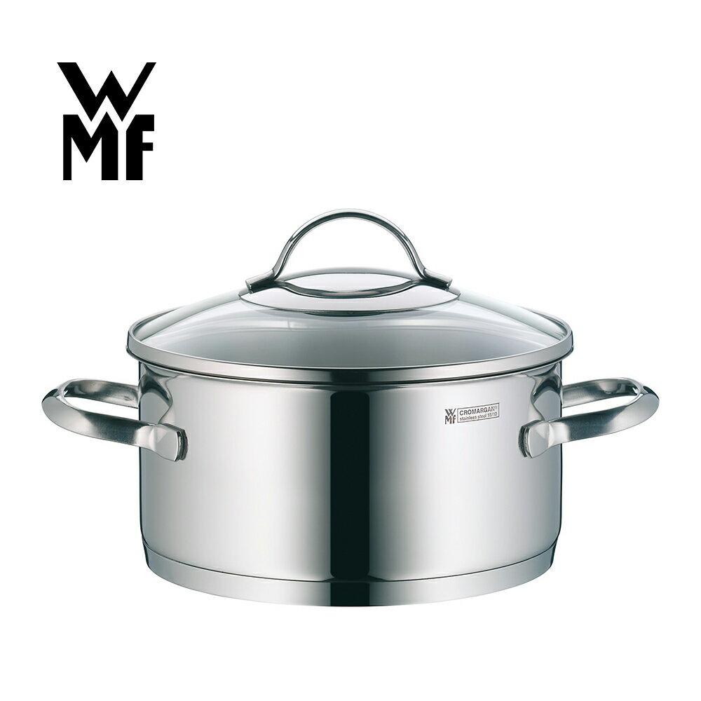 【德國WMF】 PROVENCE PLUS 低身湯鍋 24cm