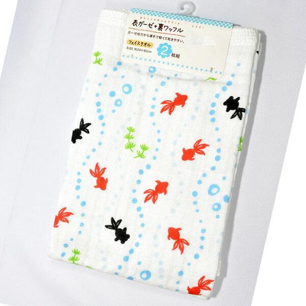 金魚2枚毛巾浴巾圍巾頭巾多功能34x80cm100%綿日本帶回