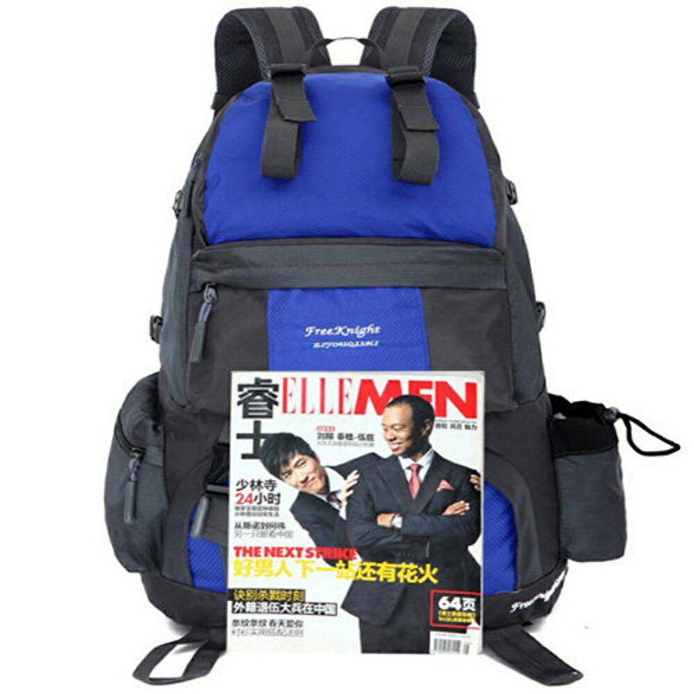 【Love Shop】Free Knight正品 50L防水戶外情侶登山包 大容量戶外運動雙肩背包 登山後背包 旅行包 0