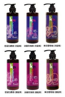 卡碧絲 KIN 魔幻香氛 還原酸蛋白精油洗髮精/護髮素 多款供選 500ML ☆真愛香水★