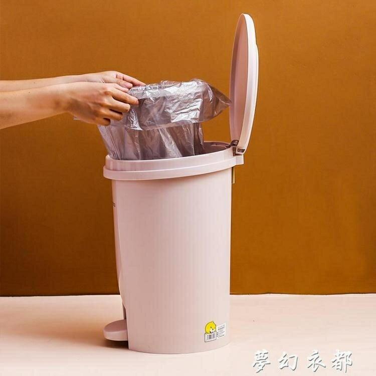 衛生間腳踩垃圾桶帶蓋家用廢紙客廳廁所浴室有蓋廚房腳踏式臥室筒[優品生活館]