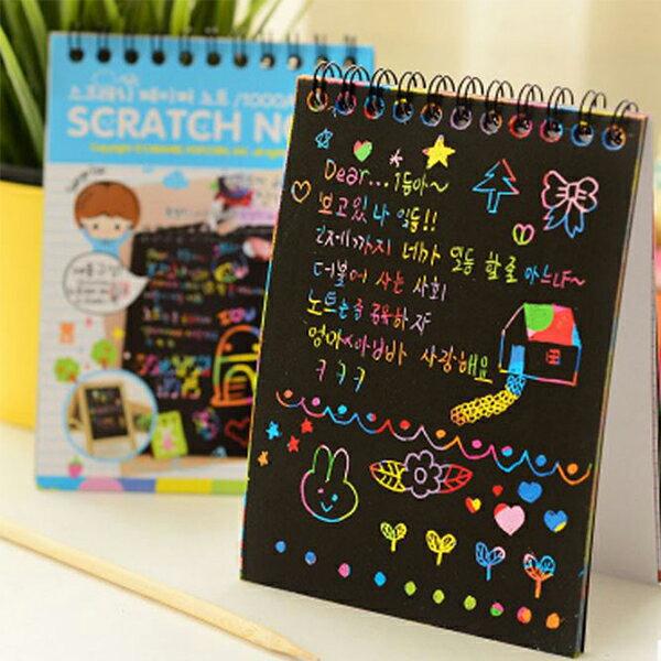 創意韓版小號刮刮畫 / 男孩女孩DIY線圈彩色塗鴉本子配筆空白素描