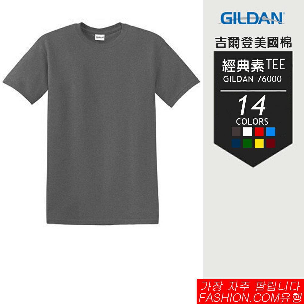 DITION  純淨美國棉GILDAN素面圓筒T 吉爾登 4