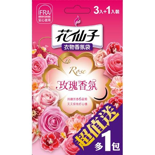 花仙子 衣物香氛袋 玫瑰香氛 10gX4入袋