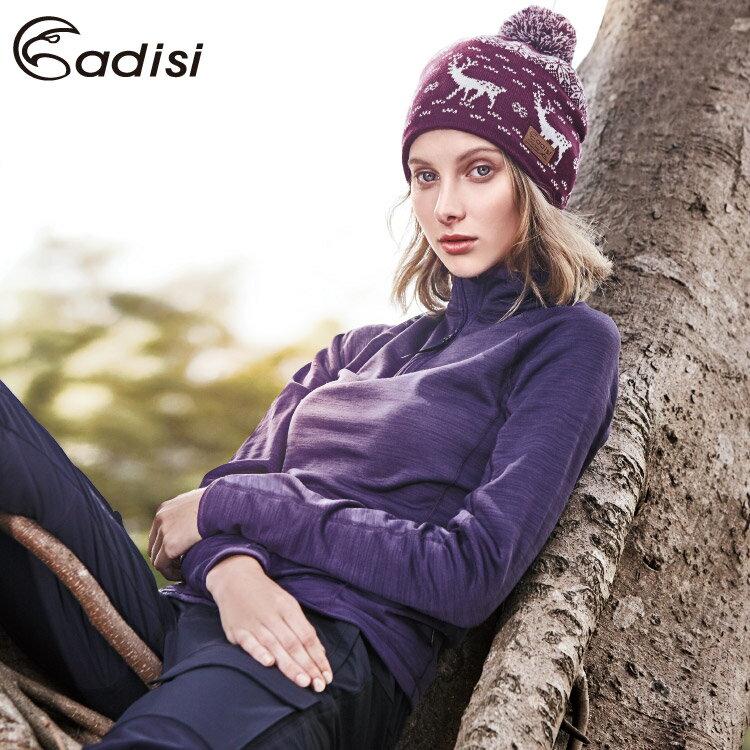 【滿額領券折300】ADISI 女半門襟Power Stretch pro保暖上衣AL1621093 (S~XL) / 城市綠洲專賣(抗臭、四面彈、透氣、乾爽)