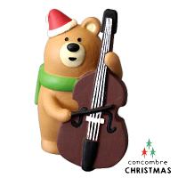 送家人聖誕交換禮物推薦聖誕禮物抱枕及靠枕到Decole 聖誕節擺飾 - 拉大提琴的棕熊  Concombre ( ZXS-74003 ) 現貨 推薦聖誕交換禮物 聖誕布置推薦就在文五雙全x文具五金生活館推薦送家人聖誕交換禮物