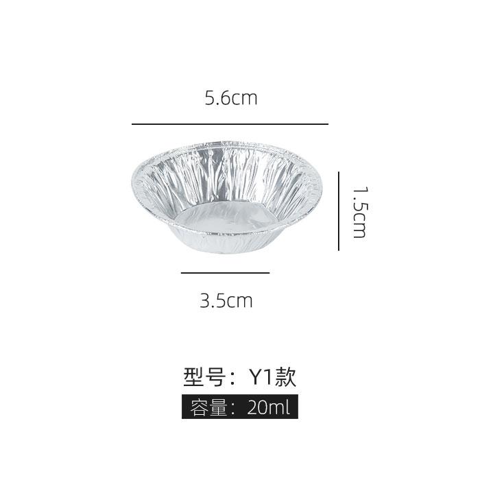 蛋糕磨具 一次性蛋撻模具圓形鋁箔錫紙托烘焙蛋糕模家用蛋搭皮托250個【MJ11706】