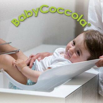 【BabyCoccola】寶寶可樂椅(洗屁屁神器)