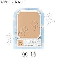 SHISEIDO 資生堂商品推薦資生堂 INTEGRATE 絕色魅癮 『 容耀奇肌礦物粉蕊』OC10