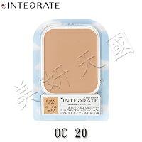 SHISEIDO 資生堂商品推薦資生堂 INTEGRATE 絕色魅癮 『 容耀奇肌礦物粉蕊』OC20