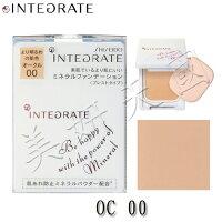 SHISEIDO 資生堂商品推薦資生堂 INTEGRATE 絕色魅癮 『 容耀奇肌礦物粉餅』OC00