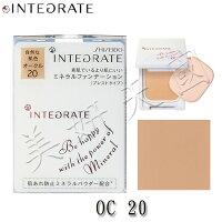 SHISEIDO 資生堂商品推薦資生堂 INTEGRATE 絕色魅癮 『 容耀奇肌礦物粉餅』OC20