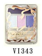 資生堂Majolica 戀愛魔鏡『 魔幻深邃眼影盒 』 VI343 紫色係