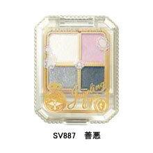 資生堂 Majolica 戀愛魔鏡 『魔幻流光眼影盒 』SV887 善惡
