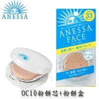 SHISEIDO 資生堂商品推薦資生堂 ANESSA (安耐曬) 防水.防護.防汗兩用粉餅組OC10