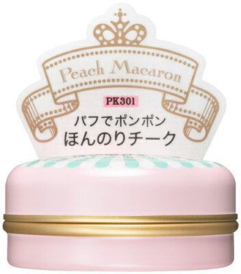 資生堂Majolica 戀愛魔鏡 『 MJ 粉嫩魔法腮紅 』PK301 蜜桃馬卡龍