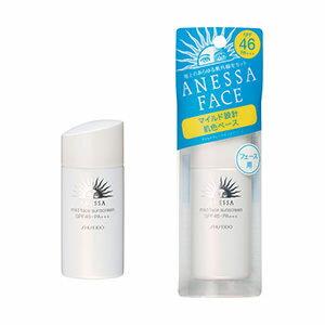 2010年 資生堂 ANESSA (安耐曬)-臉部專用隔離液46(四季用)