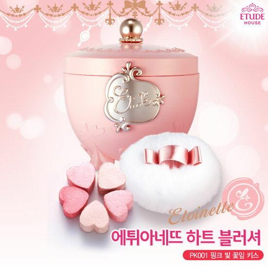 韓國 ~ETUDE HOUSE~凡爾賽公主 心心相映腮紅寶盒~OR201橘色系