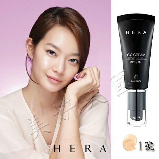 韓國原裝 HERA CC CREAM『 頂級遮瑕精華CC霜/升級版BB霜』17號粉膚色(舊 01號)