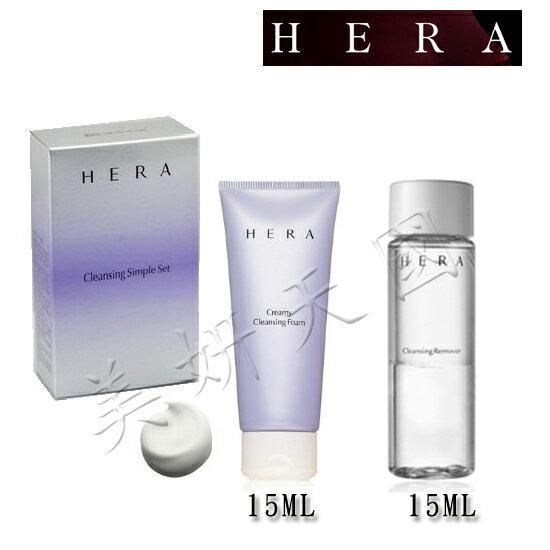 韓國 HERA ~ Cleansing Simple Set II 洗面乳 卸妝 ~2件體
