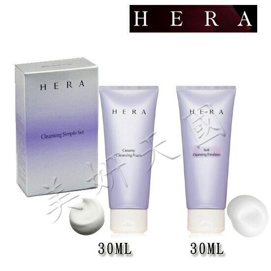 韓國原裝 HERA 『 Cleansing Simple Set 極光乳霜洗面乳組合』2件體驗組