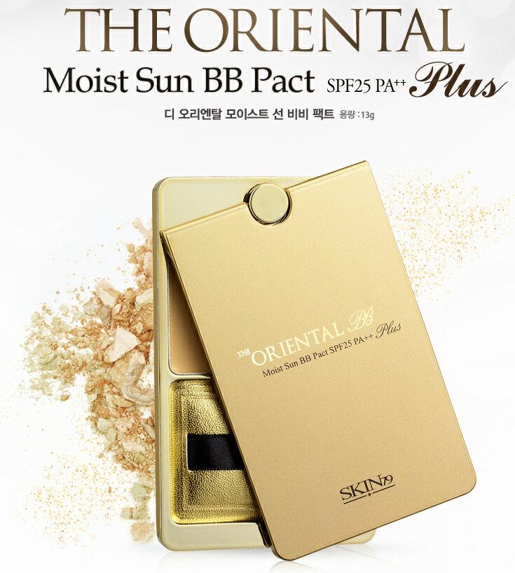 韓國原裝 Skin79 360度旋轉-『 頂級東方美人黃金防護BB霜粉餅 』預購
