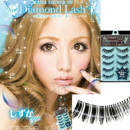 日本原裝 Diamond lash 假睫毛『 Sexy eye セクシー (上睫毛) 51586 』 藍色款