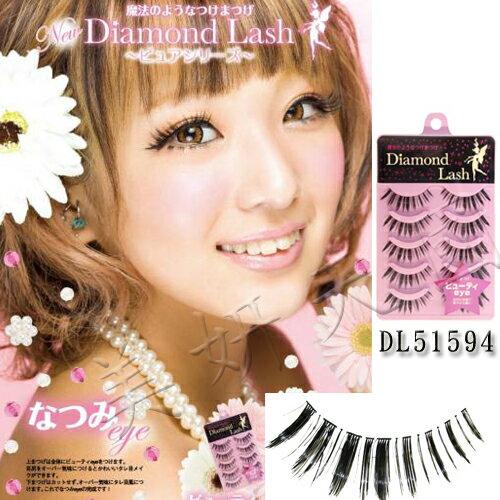 美妍天國 日本原裝 Diamond lash 假睫毛『 Beauty eye ビューティ (上睫毛) 51594 』 粉色款