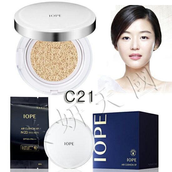 韓國原裝 ~IOPE  XP系列『 Air Cushion 氣墊粉餅 C21號-明亮膚色(一組2個粉餅芯)』來自星星的你全智賢愛用