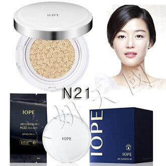 韓國原裝 ~IOPE XP系列『 Air Cushion 氣墊粉餅 N21號-明亮膚色(一組2個粉餅芯)』來自星星的你全智賢愛用