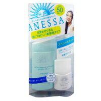 2010年全新資生堂 ANESSA (安耐曬) 『防汗.防護隔離霜』限量版-淺藍瓶60ml+臉部專用12ml