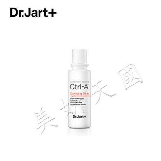 韓國 ~Dr.Jart Ctrl~A Clarifying Toner~ 敏感膚質用保濕化