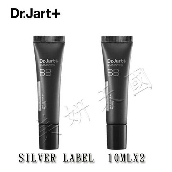 韓國原裝~Dr.Jart+ 升級版『極效柔焦BB霜 SILVER LABEL 』10ML*2 體驗瓶 / 另有HANSKIN