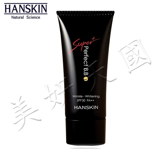 韓國原裝~1號明亮膚色-HANSKIN  『 Super Plus Perfect BB霜 30ML 』