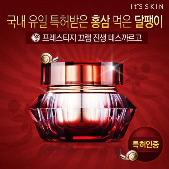 韓國原裝~It`s Skin『 頂級保濕美肌紅參蝸牛霜 』60ML / 韓國明星2PM代言