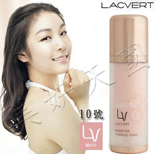 韓國原裝 ~LG LACVERT 『 保濕隔離霜 』10號 淺粉色