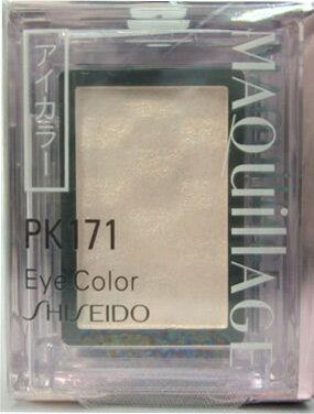 日本資生堂 Maquillage 心機 『 單色眼影』PK 171