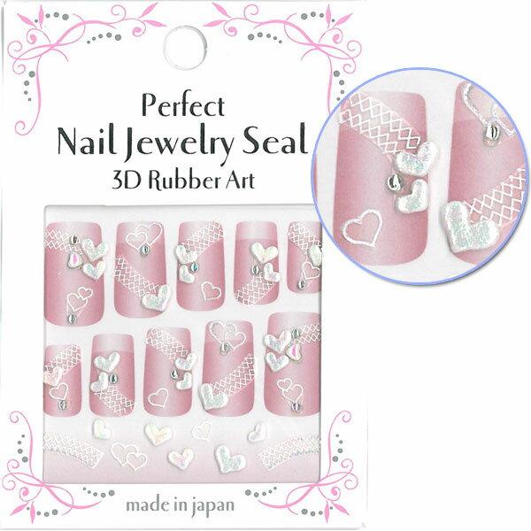 日本製  3D 指甲貼紙 / RJ-42『 3D Rubber Art Jewelry Seal 』造型貼紙/手機造型貼紙