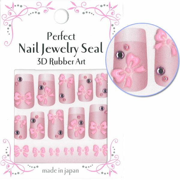 日本製  3D 指甲貼紙 / RJ-46『 3D Rubber Art Jewelry Seal 』造型貼紙/手機造型貼紙