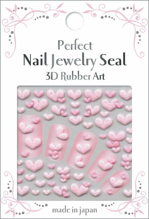日本製/3D 指甲貼紙 SEP -07『 3D Rubber Art Jewelry Stones』造型貼紙/手機造型貼紙