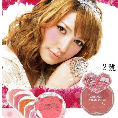 日本原裝 canmake『 腮紅霜 』02號