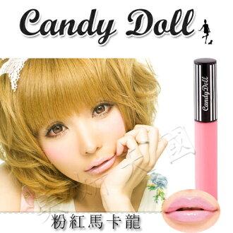 日本原裝 Candy Doll 『 糖果洋娃娃漾漾唇蜜 』粉紅馬卡龍