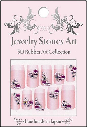 日本製 手工 指甲貼紙 JAA-14 『 3D Rubber Art Jewelry Stones 』造型貼紙/手機造型貼紙