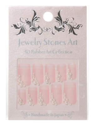 日本製 手工 指甲貼紙 JAA-20 『 3D Rubber Art Jewelry Stones 』造型貼紙/手機造型貼紙