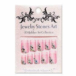 日本製 手工 指甲貼紙 JAA-08 『 3D Rubber Art Jewelry Stones 』造型貼紙/手機造型貼紙