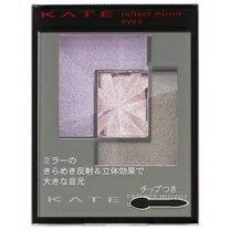KANEBO 佳麗寶 KATE 『 閃耀魔鏡眼影盒 』 PU-1 新上市