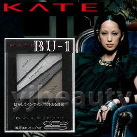 特價產品 / KANEBO 佳麗寶 KATE凱婷 『極耀叛逆四色眼影盒』BU-1(藍色系)--中島美嘉代言