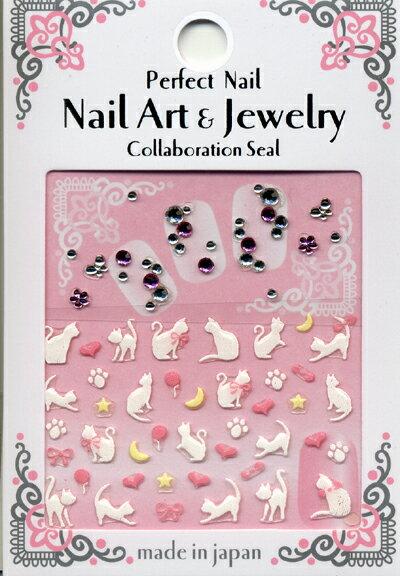 <br/><br/> 日本製 3D 水晶立體指甲貼紙 / RSS-29 『 3D Rubber Art Jewelry Stones 』 造型貼紙/手機造型貼紙<br/><br/>