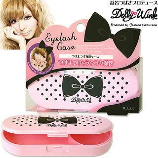 日本原裝 KOJI『 Dolly Wink 假睫毛收納盒 』